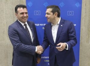 """Diplomacy triumphs: Greece and Macedonia resolve name dispute"""